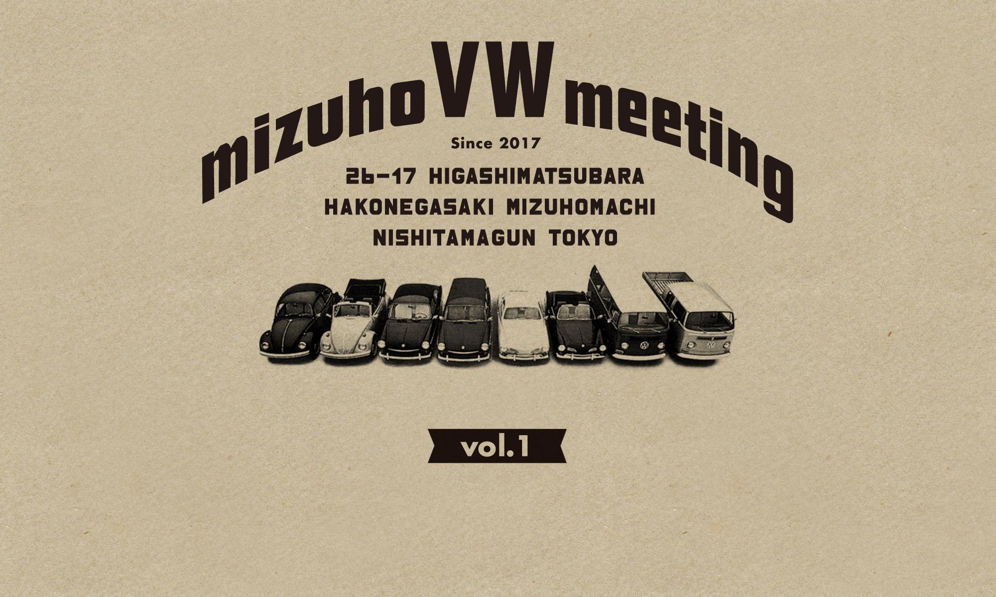 mizuho VW meeting Vol.1